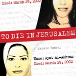 TV Review: To Die in Jerusalem
